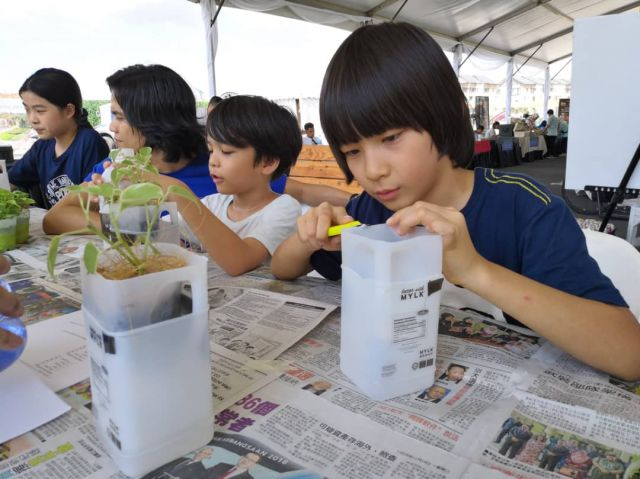 Water-themed Activities in H2Ours@Rhythm Fiesta