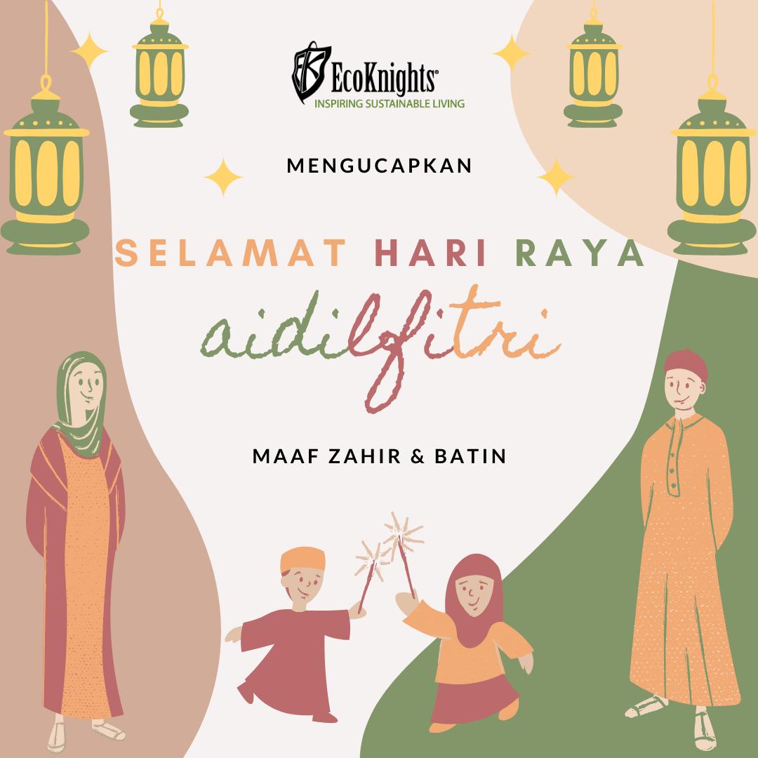 Salam Syawal Aidilfitri, Maaf Zahir dan Batin